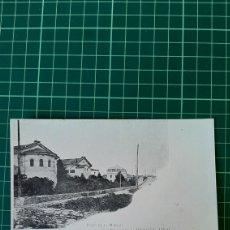 Postales: LITOGRAFÍA FERRER LA CORUÑA POSTAL VIUDA ALONSO DIPUTACIÓN PASEO MURALLA. Lote 271533563
