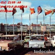 Postales: POSTAL CORUÑA AVENIDA DE LA MARINA EDIT. ARRIBAS Nº 2105/293 AÑO 1970**. Lote 296884043