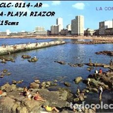 Postales: POSTAL CORUÑA PLAYA DE RIAZOR EDIT. ARRIBAS Nº 114/321 AÑO 1972**. Lote 296883593