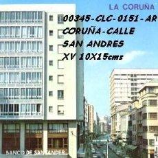 Postales: POSTAL CORUÑA CALLE DE SAN ANDRES Y PLAZA DE SANTA CATALINA EDIT. ARRIBAS Nº 151/345 AÑO 1972**. Lote 296883653