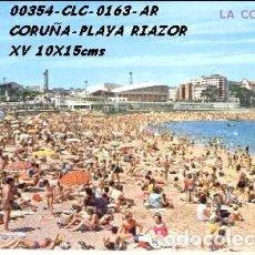Postales: POSTAL CORUÑA PLAYA DE RIAZOR EDIT. ARRIBAS Nº 163/354 AÑO 1972**. Lote 296883678