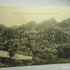 Postales: POSTAL ORENSE MONASTERIO D.PEDRO DE ROCA. Lote 274443508