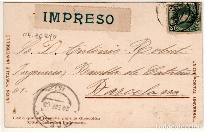 Postales: BONITA POSTAL - CALDAS - PONTEVEDRA (GALICIA) - BAZAR HELENICO - Foto 2 - 275453808