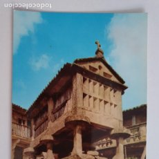 Postales: COMBARRO - HÓRREO JUNTO AL MAR - LAXC - P57386. Lote 277645253