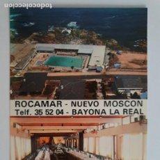 Postales: BAREDO - BAIONA / BAYONA - PROCAMAR NUEVO MOSCON - RESTAURANTE - LAXC - P57407. Lote 277646783