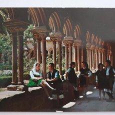 Cartes Postales: OURENSE / ORENSE - CLAUSTRO CUARTEL DE SAN FRANCISCO - FOLKLORE - LAXC - P57784. Lote 277834718