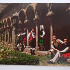 Cartes Postales: OURENSE / ORENSE - CLAUSTRO CUARTEL DE SAN FRANCISCO - FOLKLORE - LAXC - P57785. Lote 277834788
