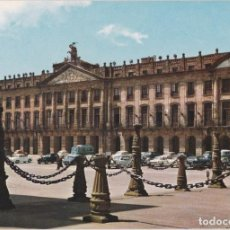 Postales: SANTIAGO DE COMPOSTELA, PALACIO DE RAJOY – ESCUDO DE ORO Nº19 – S/C. Lote 288530693