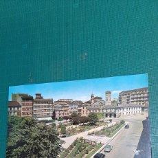 Postales: LUGO 123 PLAZA ESPAÑA PARIS EDICCIONES ZARAGOZA. Lote 289321498