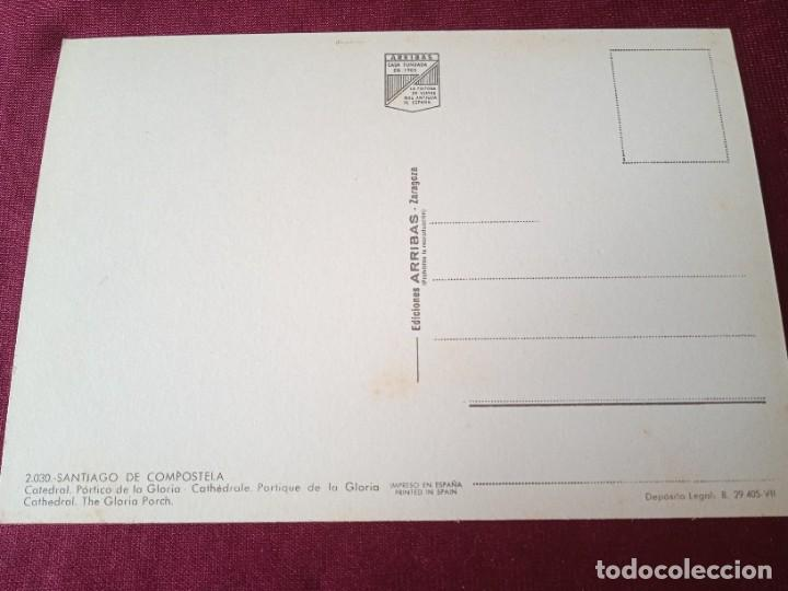 Postales: Santiago de Compostela - Foto 2 - 290058023