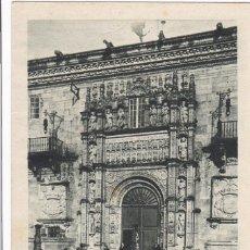 Postales: LA CORUÑA, SANTIAGO DE COMPOSTELA PORTADA REAL HOSPITAL. ED. KSADO. SIN CIRCULAR. Lote 293498528