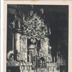 Postales: LA CORUÑA, SANTIAGO DE COMPOSTELA CATEDRAL ALTAR MAYOR. ED. KSADO. SIN CIRCULAR. Lote 293499613