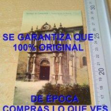 Postales: POSTAL SANTIAGO DE COMPOSTELA FONSECA ESCUELA DE MEDICINA CIRCULADA VER FOTO PST7. Lote 293570983