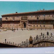 Postales: POSTAL - SANTIAGO DE COMPOSTELA - HOSTAL DE LOS REYES CATOLICOS 2. Lote 294071358
