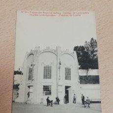Postales: POSTAL DE LA EXPOSICION REGIONAL GALLEGA. SANTIAGO DE COMPOSTELA, SECCION CONTEMPORANEA, PABELLON DE. Lote 294551273