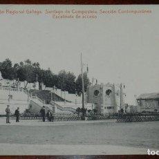 Postales: POSTAL DE LA EXPOSICION REGIONAL GALLEGA. SANTIAGO DE COMPOSTELA, SECCION CONTEMPORANEA, ESCALINATA. Lote 294551413