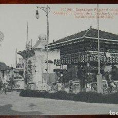 Postales: POSTAL DE LA EXPOSICION REGIONAL GALLEGA. SANTIAGO DE COMPOSTELA, SECCION CONTEMPORANEA, INSTALACION. Lote 294551533