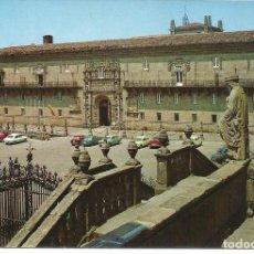 Postales: POSTAL SANTIAGO DE COMPOSTELA - HOSTAL REYES CATÓLICOS - FAMA 1972 - NUEVA. Lote 295287253