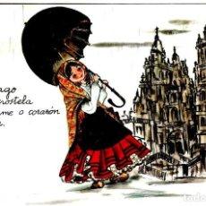 Postales: SANTIAGO DE COMPOSTELA EMPAPOUME O CORAZÓN DE AMOR - ILUSTRADA - POSTALES FAMA Nº 3666 - 150X103MM. Lote 295540078