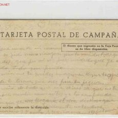 Postales: (GUERRA CIVIL)TARJETA POSTAL DE CAMPAÑA. Lote 1160880
