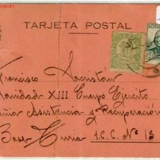 Postcards - (GUERRA CIVIL)CARTA POSTAL - 2032114