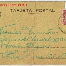 Postales: (GUERRA CIVIL)TARJETA POSTAL. Lote 1385391