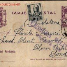 Postales: TARJETA POSTAL REYES CATÓLICOS Y SELLO DE 15 CTS. DE ISABEL LA CATÓLICA .. CENSURA MILITAR CALATAYUD. Lote 16152044