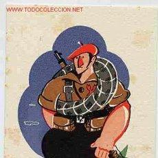Postales: POSTAL GUERRA CIVIL ESPAÑOLA Nº1 REQUETE, CARLISTA ZONA NACIONAL ,RB. Lote 29784321
