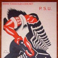 Postales: TARJETA POSTAL DE LA GUERRA CIVIL. Lote 10375184