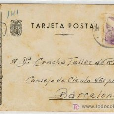 Postales: ( EP-153) TARJETA POSTAL PRISIONERO REPUBLICANO. Lote 3290979