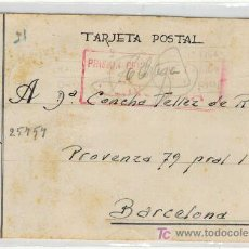 Postales: ( EP-151) TARJETA POSTAL PRISIONERO REPUBLICANO. Lote 3290992