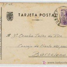 Postales: ( EP-150) TARJETA POSTAL PRISIONERO REPUBLICANO. Lote 3291000