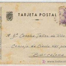 Postales: ( EP-149) TARJETA POSTAL PRISIONERO REPUBLICANO. Lote 3291005