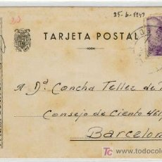 Postales: ( EP-148) TARJETA POSTAL PRISIONERO REPUBLICANO. Lote 3291009