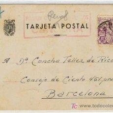 Postales: ( EP-146) TARJETA POSTAL PRISIONERO REPUBLICANO. Lote 3291019