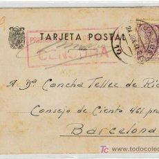 Postales: ( EP-143) TARJETA POSTAL PRISIONERO REPUBLICANO. Lote 3291035
