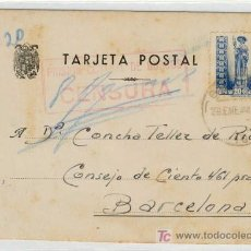 Postales: ( EP-139) TARJETA POSTAL PRISIONERO REPUBLICANO. Lote 3291064