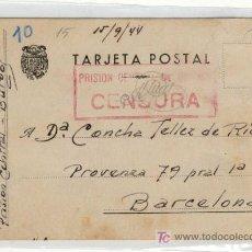 Postales: ( EP-138) TARJETA POSTAL PRISIONERO REPUBLICANO. Lote 3291072