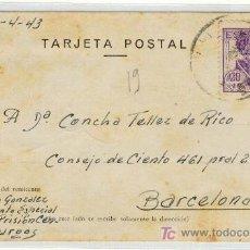 Postales: ( EP-126) TARJETA POSTAL PRISIONERO REPUBLICANO. Lote 3291121
