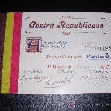 Postales: POSTAL CENTRO REPUBLICANO. Lote 8121248