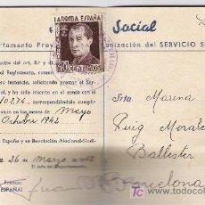 Postales: AUXILIO SOCIAL *ACUSE DE RECIBO DE SOLICITUD SERVICIO SOCIAL*. Lote 4395613