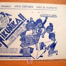 Postales: CURIOSA TARJETA POSTAL IMPRESA POR DETRÁS CON PROPAGANDA DE NIKUNIKA, SOBRE FILATELICOS CON SORPRESA. Lote 27264169