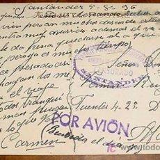 Postales: ANTIGUA POSTAL CON SELLO DE CENSURA DEL FRENTE POPULAR DE IZQUIERDAS, COMISION DE COMUNICACIONES, CE. Lote 8688922