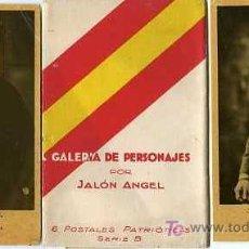 Postales: GALERIA DE PERSONAJES POR ANGEL JALON, 6 POSTALES PATRIOTICAS SERIE B. Lote 5455166