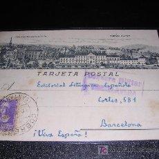 Postales: FABRICA QUIROS, CENSURA MILITAR 1939. Lote 5119692