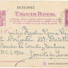 Postales: GUERRA CIVIL. POSTAL ENVIADA A UN SOLDADO DEL EJÉRCITO REPUBLICANO. EJÉRCITO DE LEVANTE. Lote 5534096