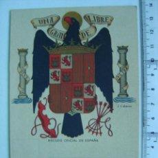 Postales: UNA GRANDE Y LIBRE - ESCUDO OFICIAL DE ESPAÑA, ILUSTRADOR: J. CABANES. Lote 16733887