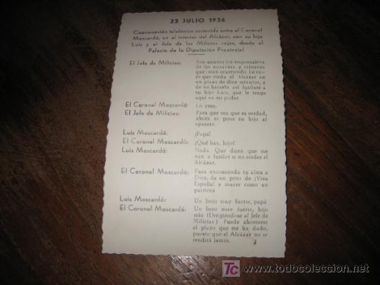 Postales: TOLEDO ASEDIO DEL ALCAZAR - Foto 2 - 7429866