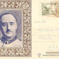 Postales: FRANCO.CIRCULADA.6-JULIO-1938. Lote 27341506