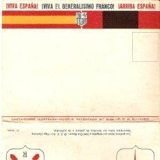 Postales: CARTA-SOBRE ILUSTRADO. Lote 7991297
